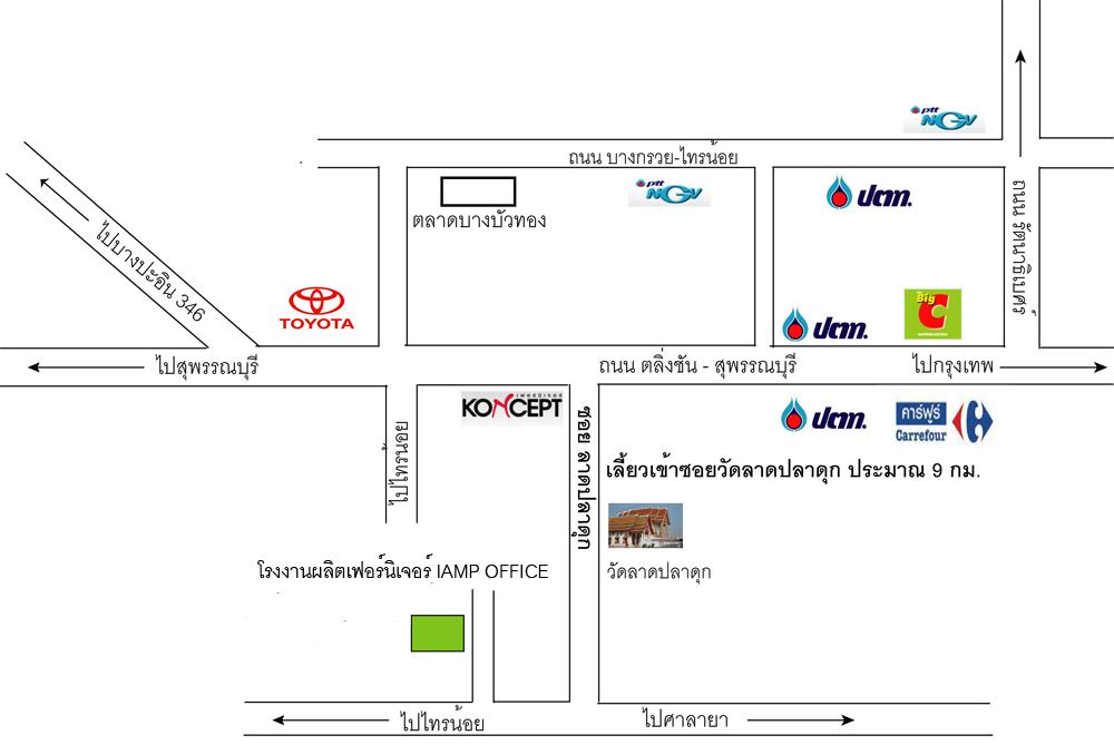 แผนที่ โรงงานผลิตเฟอร์นิเจอร์ IAMP OFFICE FURNITURE