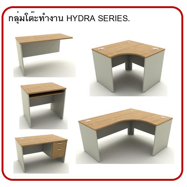 กลุ่ม โต๊ะทำงาน Hydra series. ยอด