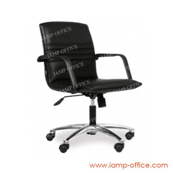 เก้าอี้สำนักงาน รุ่น CL 2/MS