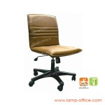 เก้าอี้สำนักงาน-CL-CR-1