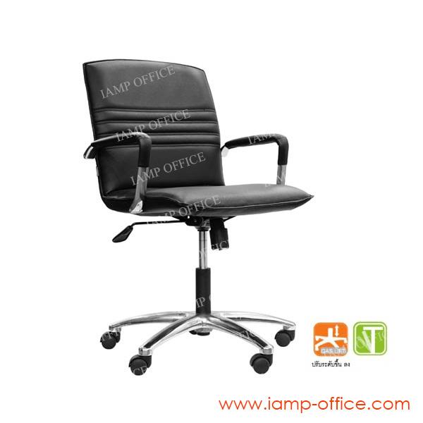 เก้าอี้สำนักงาน รุ่น CL 2/AC