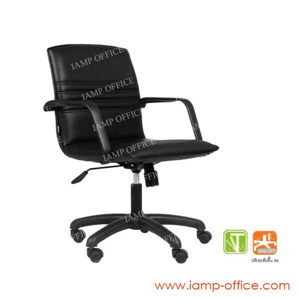 เก้าอี้สำนักงาน รุ่น CL 2/M
