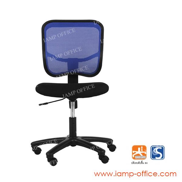 เก้าอี้สำนักงาน DELTA 01