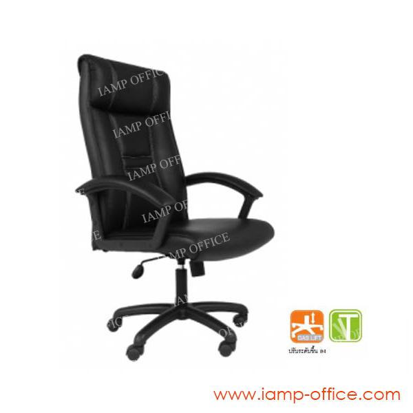 เก้าอี้สำนักงาน รุ่น HND/H