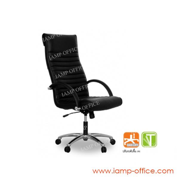 เก้าอี้สำนักงาน รุ่น IDA/H