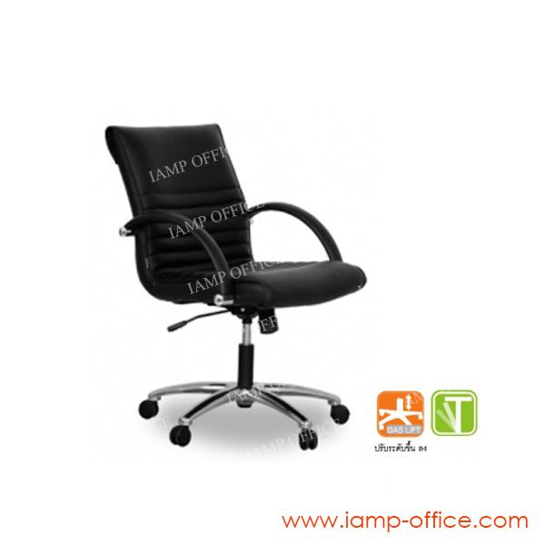 เก้าอี้สำนักงาน รุ่น IDA/M