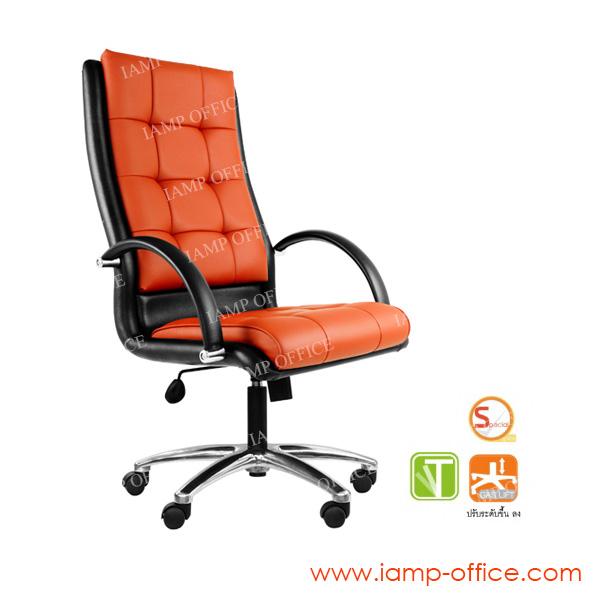 เก้าอี้ผู้บริหาร รุ่น ID / H