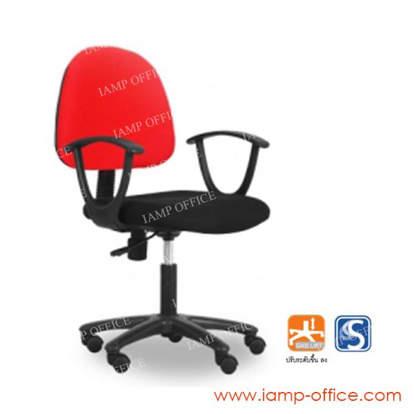 เก้าอี้สำนักงาน MIRA 01 / A