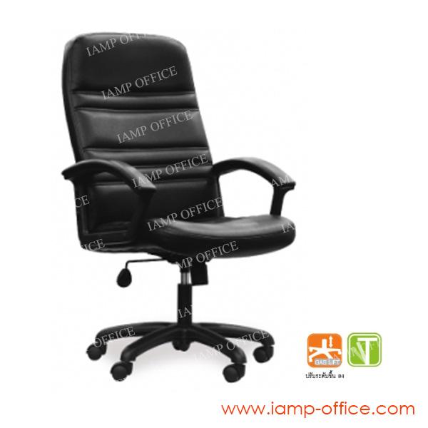 เก้าอี้สำนักงาน รุ่น PR 02/H