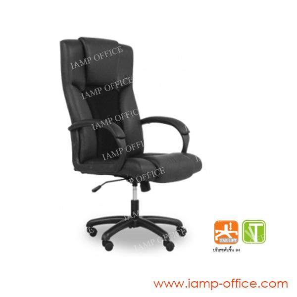 เก้าอี้สำนักงาน รุ่น PT/H