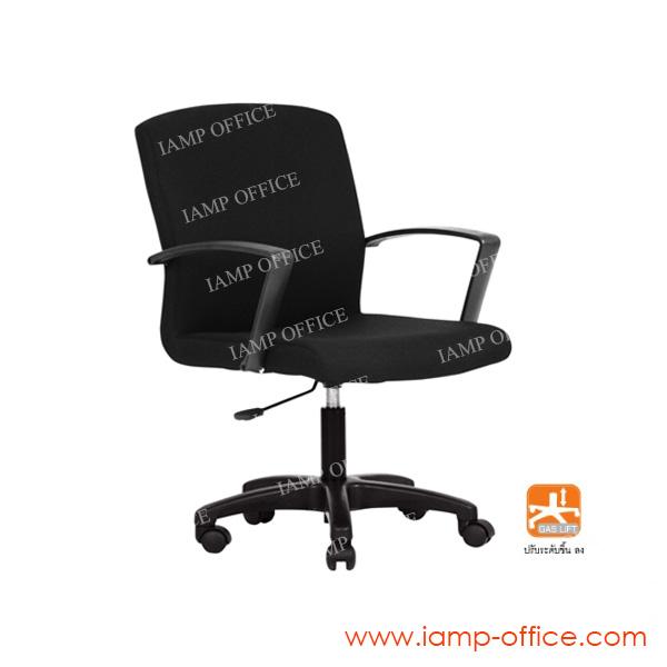 เก้าอี้สำนักงาน รุ่น QUICK