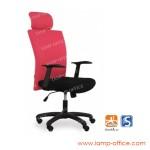 เก้าอี้สำนักงาน-SALMON-H