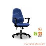 เก้าอี้สำนักงาน-SONIC-EN-01-A