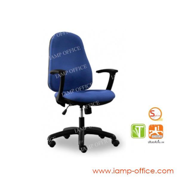 เก้าอี้สำนักงาน รุ่น SONIC 01/A