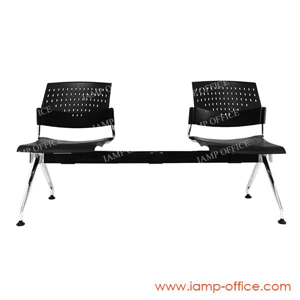 เก้าอี้พักคอย ( Waiting chair ) รุ่น IAMP AP 02 / HT