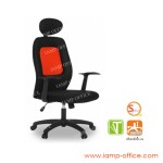เก้าอี้สำนักงาน-FANTA-RED