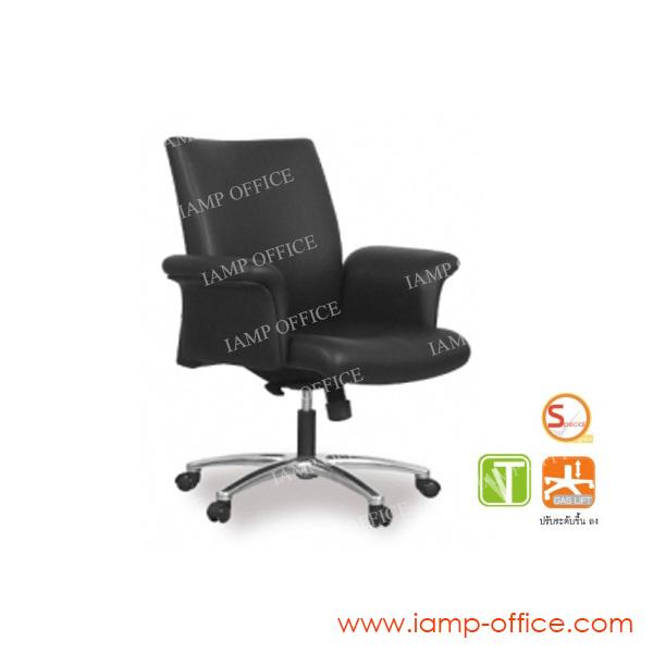 เก้าอี้สำนักงาน รุ่น LINE / M