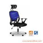 เก้าอี้สำนักงาน-YUWA-H