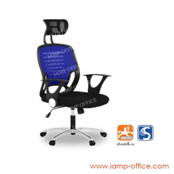 เก้าอี้สำนักงาน YUWA / H