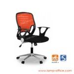 เก้าอี้สำนักงาน-YUWA-M