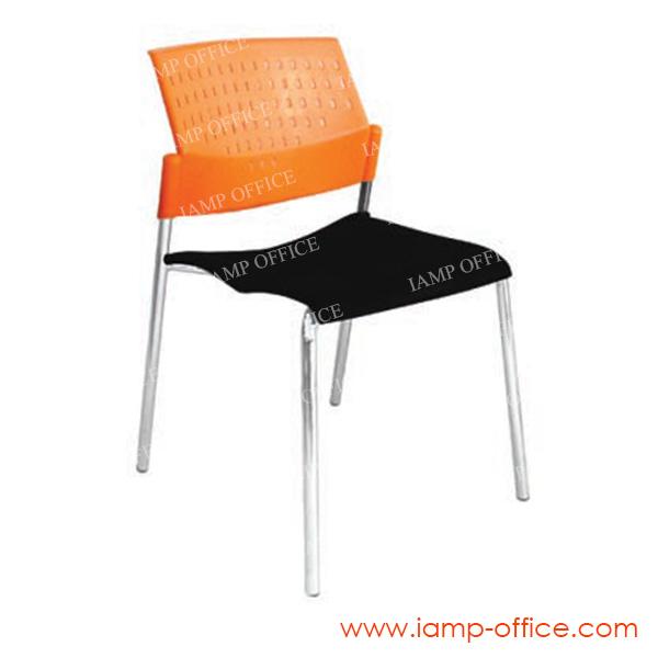เก้าอี้อเนกประสงค์ รุ่น AP 01