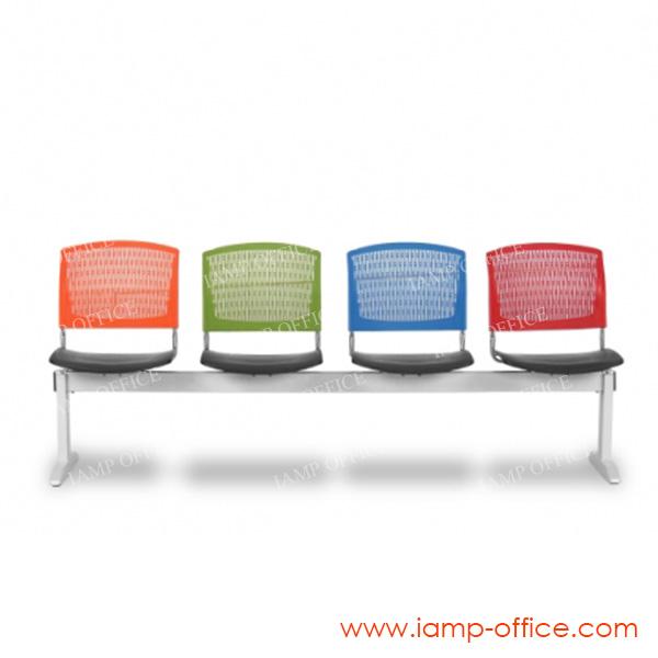 เก้าอี้นั่งพัก นั่งคอย LAY 04