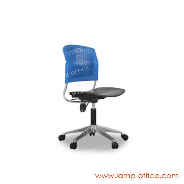 เก้าอี้สำนักงาน LAY 01/NA