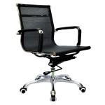 เก้าอี้สำนักงาน IA-089B-1N