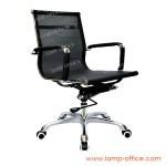 เก้าอี้สำนักงาน-IAMP-089B-1N