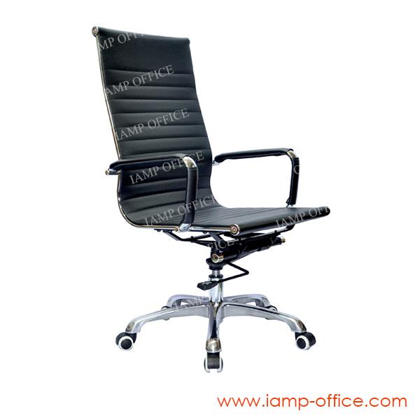 เก้าอี้ผู้บริหาร สีดำ รุ่น IA-CK-089B-H