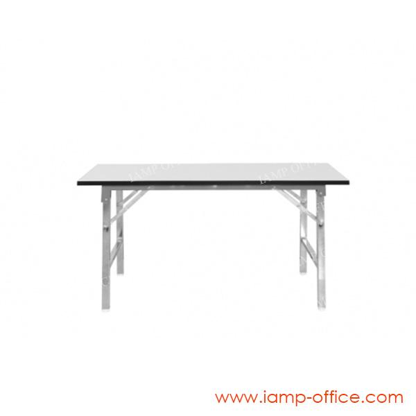 โต๊ะอเนกประสงค์ D