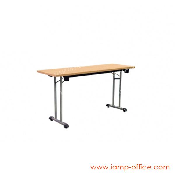 โต๊ะอเนกประสงค์ FS 1260