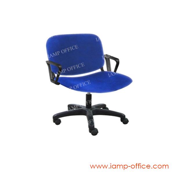 เก้าอี้สำนักงาน รุ่น DM 1 / A