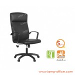 เก้าอี้สำนักงาน-CIVIC-H