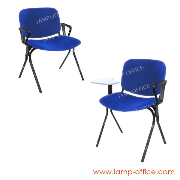DEMO เก้าอเนกประสงค์ (4)