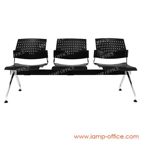 เก้าอี้พักคอย ( Waiting chair ) รุ่น AP 03