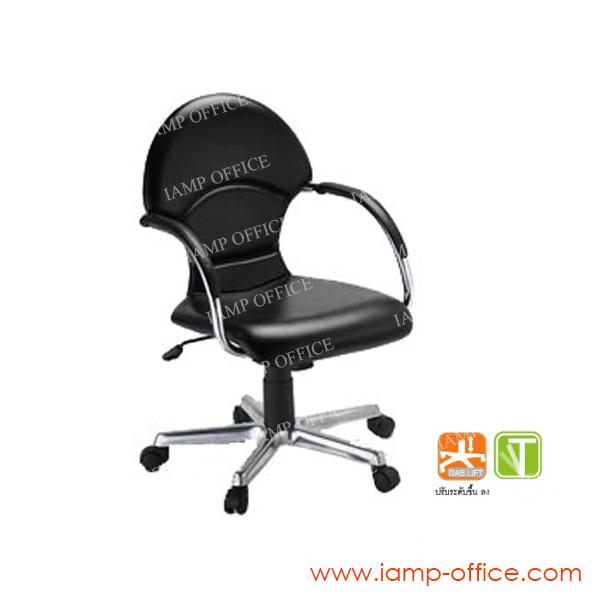 เก้าอี้สำนักงาน รุ่น CDI 2/M