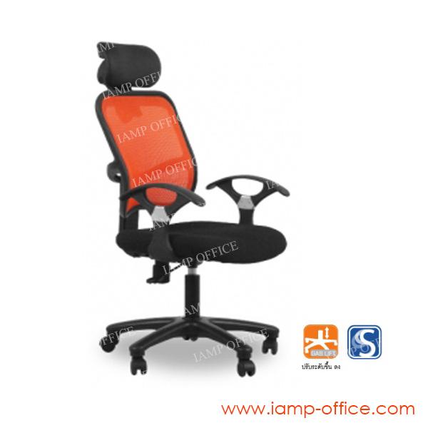 เก้าอี้สำนักงาน DELTA 02 / H
