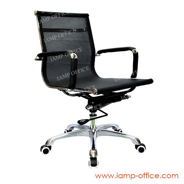 เก้าอี้สำนักงาน สีดำ รุ่น IA-CK-089B-1N