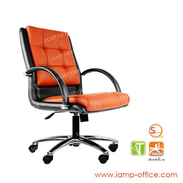 เก้าอี้สำนักงาน รุ่น ID / M