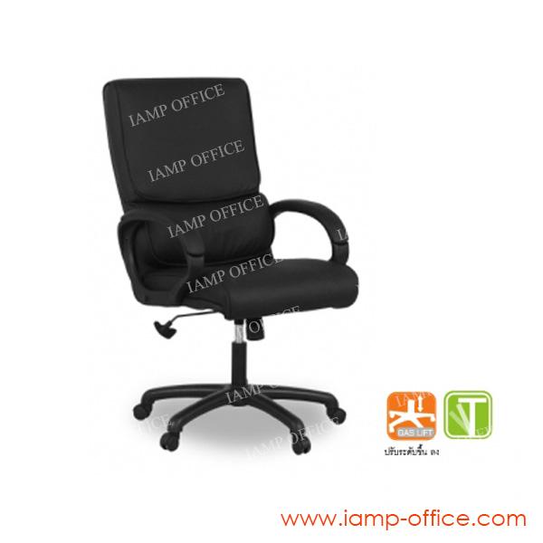 เก้าอี้สำนักงาน รุ่น LASER/N