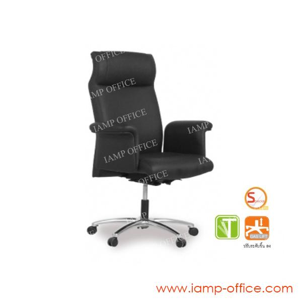เก้าอี้ผู้บริหาร รุ่น LINE / H