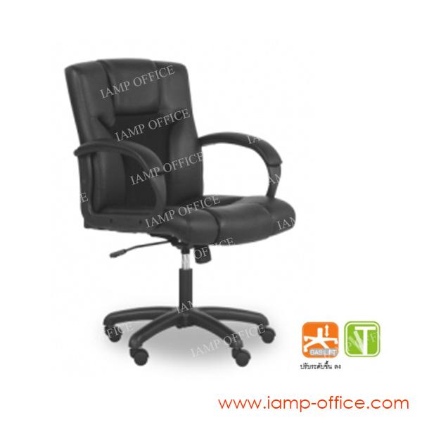 เก้าอี้สำนักงาน รุ่น PT/M