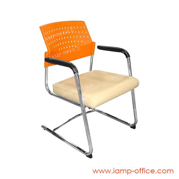 เก้าอี้อเนกประสงค์ AP 01/AC