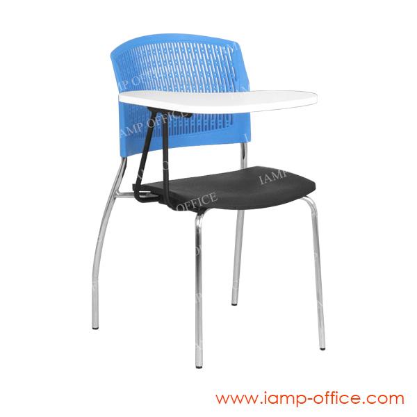 เก้าอี้อเนกประสงค์ LAY 01/CL