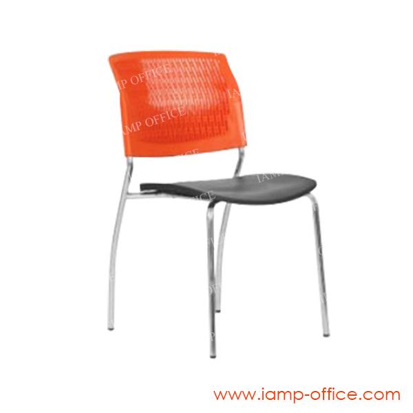 เก้าอี้อเนกประสงค์ LAY 01