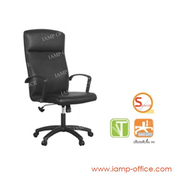 เก้าอี้สำนักงาน รุ่น CIVIC/H