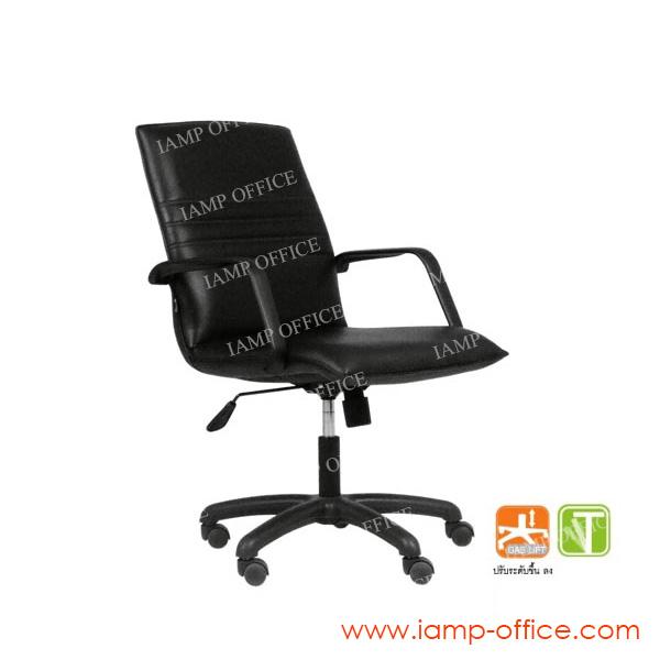เก้าอี้สำนักงาน รุ่น CL 3/M