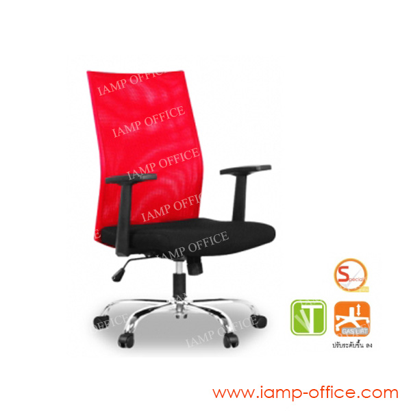 เก้าอี้สำนักงาน EURO