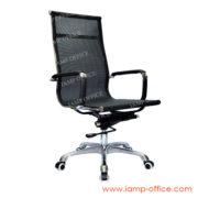 เก้าอี้ผู้บริหาร สีดำ รุ่น IA-CK-089B-HN